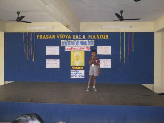 Bharathiyar day celebration
